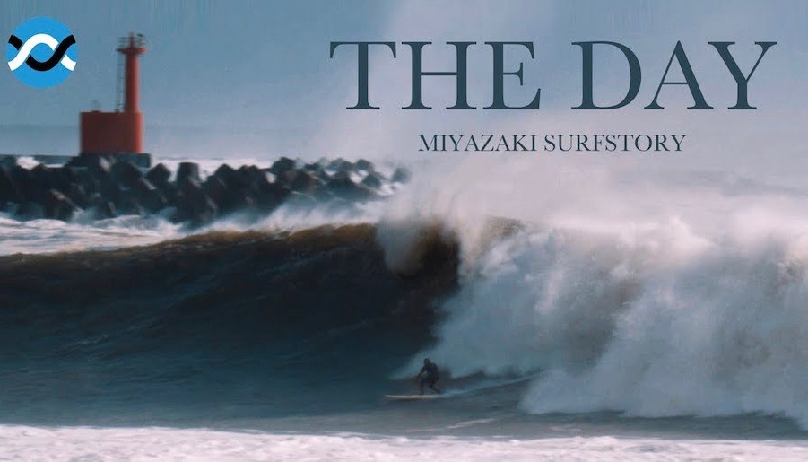 台風16号 宮崎県ローカルサーファー達のビッグウェイブサーフィン映像「THE DAY」
