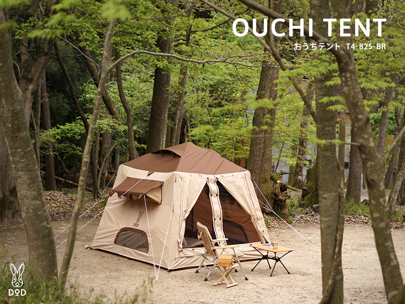 DOD『OUCHI TENT(おうちテント)』が可愛い!!設営簡単なワンタッチなロッジ型テントでゆったりキャンプが楽しめる!