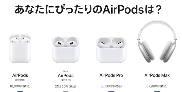 Airpods待望の第3世代発表!気になるランニング利用は?