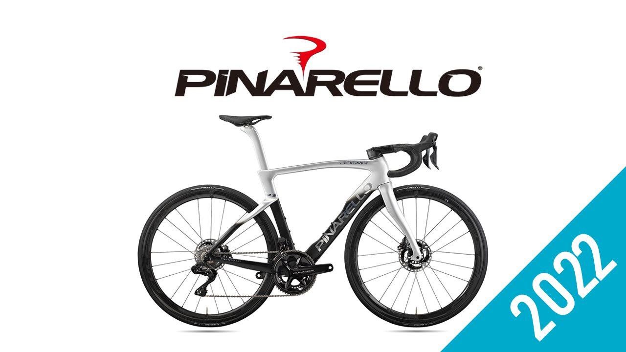 2022年最新!PINARELLO(ピナレロ)ロードバイクおすすめ全12台
