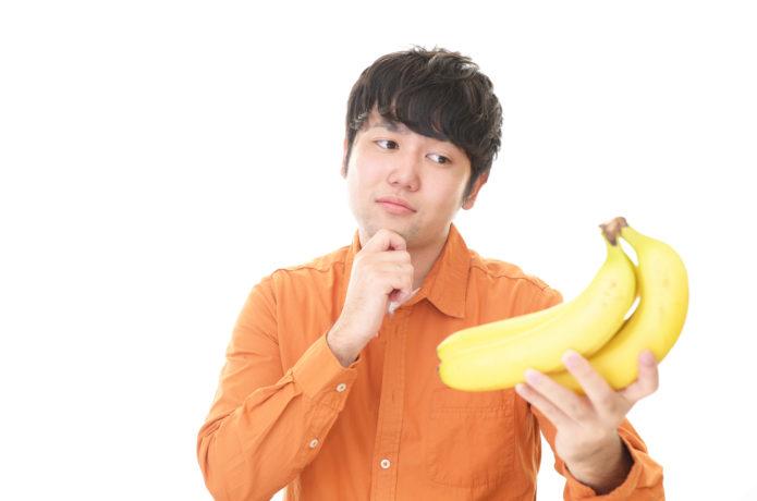 定番のバナナを食べると足がつりやすくなる!? 知っておきたい登山に必要な栄養素