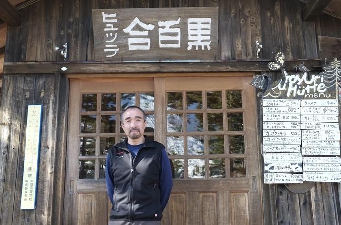 酒飲みオヤジの溜まり場が、女子に人気の山小屋になったワケ/北八ヶ岳・黒百合ヒュッテ