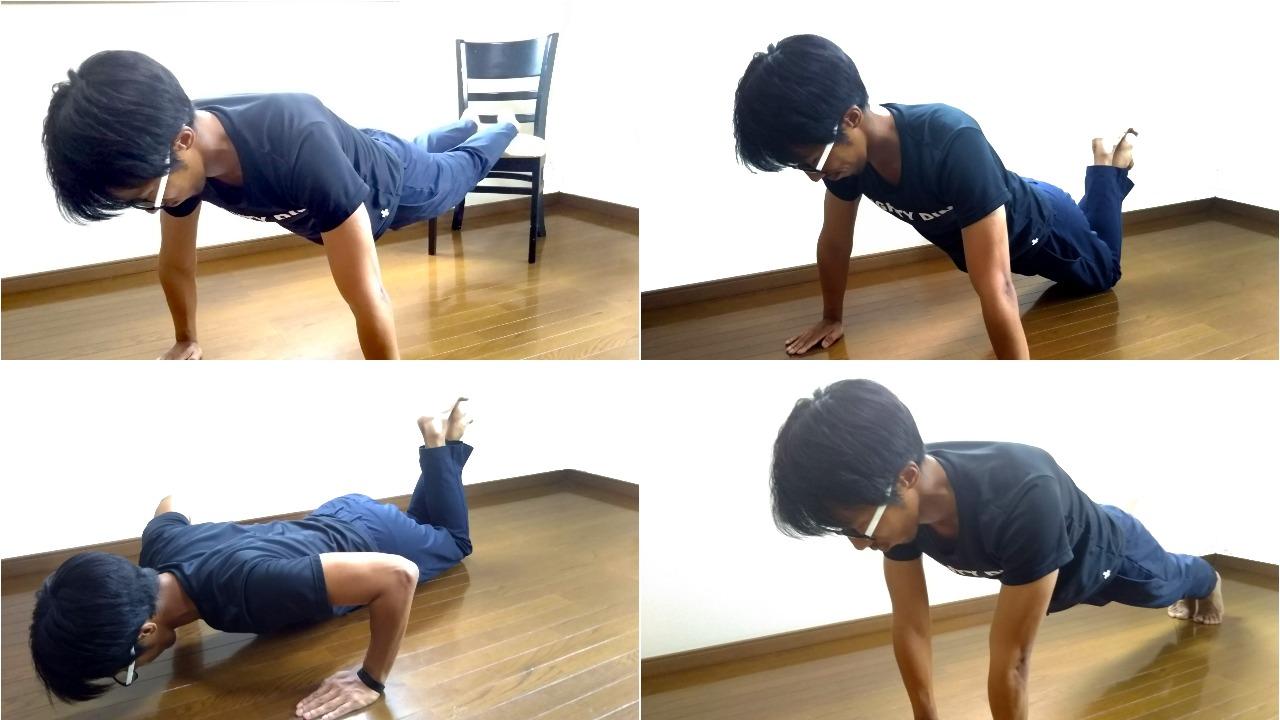 初心者でも簡単!腕立て伏せのやり方と、効果を高める3つのテクニック