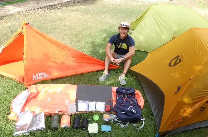 【ULハイク】テント泊装備3.0kgの中身ぜんぶお見せします!