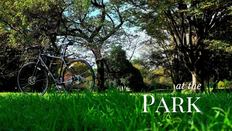 サイクリングできる関東の公園14選!「まずは練習」派にもおすすめ!