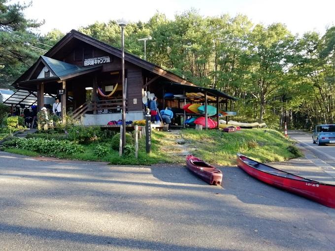 日本一深い湖を見に行こう!:田沢湖キャンプ場(秋田県)