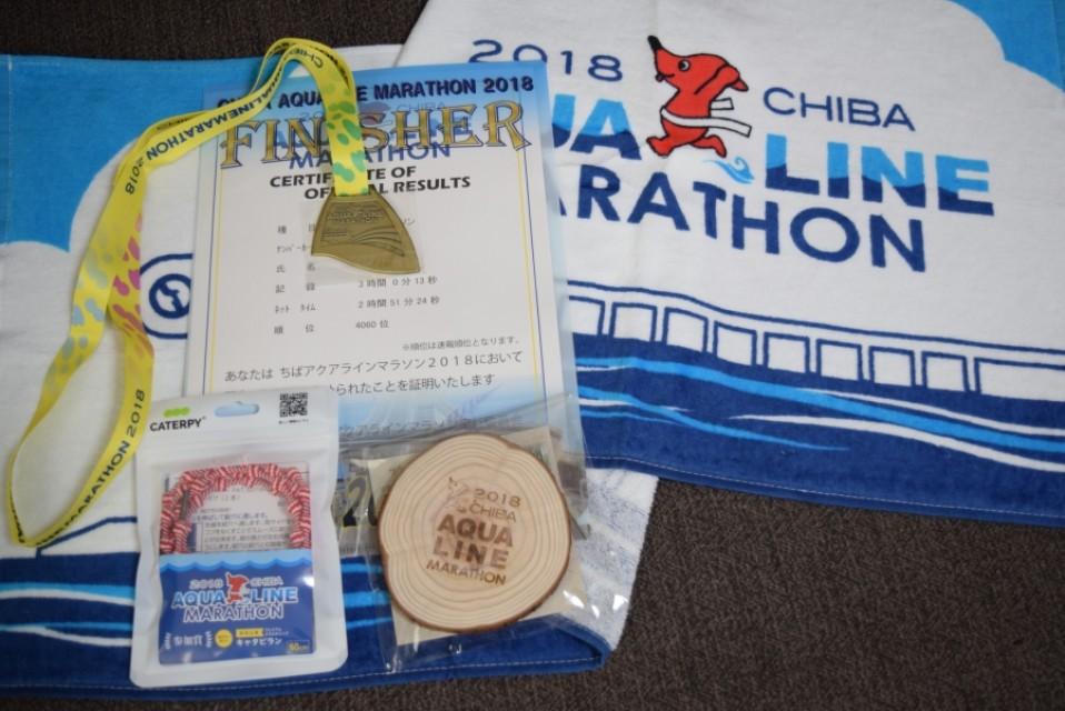 【フルマラソン挑戦】初めてのハーフマラソン完走!