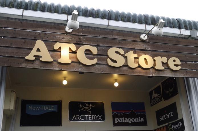 「こんな所にあるの!?」なこだわり店・静岡県富士宮『ATC Store』【気になる山ショップ#1 】