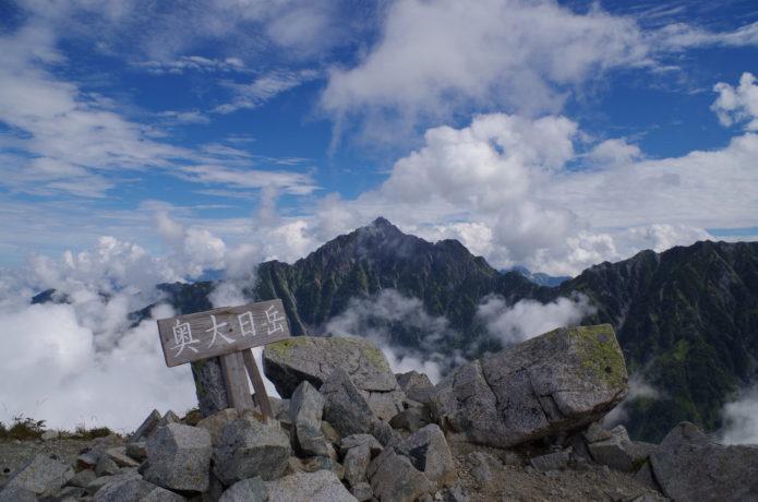 奥大日岳 聳え立つ剱岳を拝みに。登山コースと大日三山縦走コース