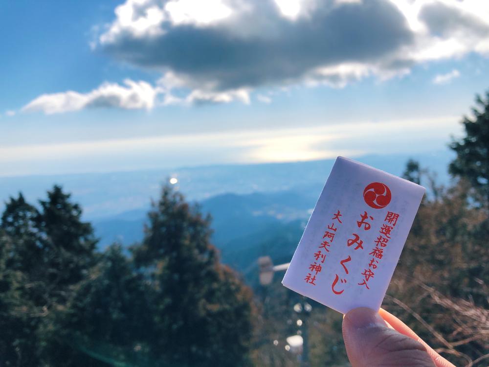 新年を走り初めしよう!関東近郊の開運ラントリップコース5選