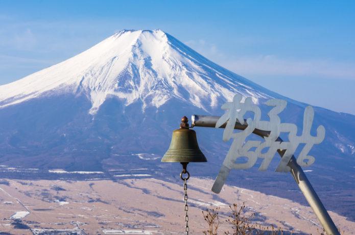 杓子山|まさに絶景!四季折々の富士山の姿を楽しめる初心者向けコース