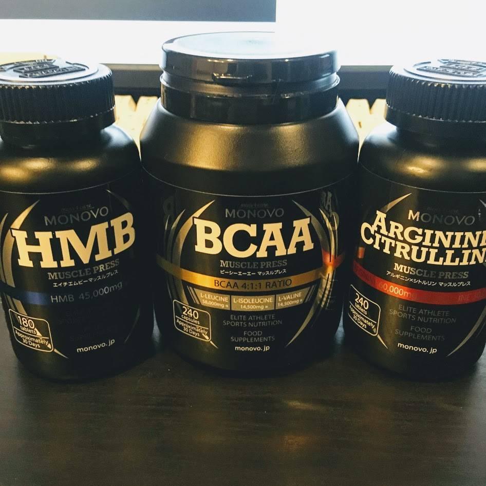 減量・筋肉増量などの目的に応じて使い分ける!HMBの効果とは?