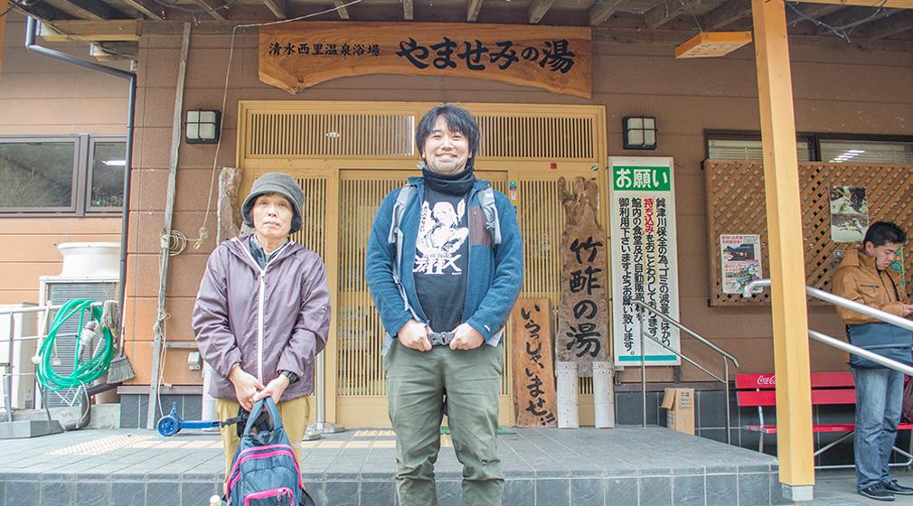 【総延長1697.2km】東海自然歩道を踏破せよ!|#15 徳間〜田代峠〜西里編