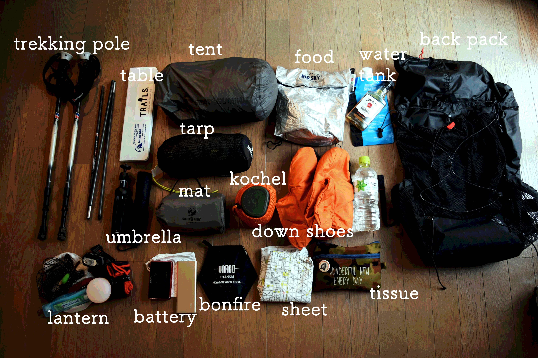 【徒歩キャンプ】雨ULキャンプの軽量パッキングの内容を大公開!