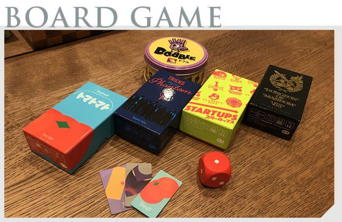【面白さ完全保証!】キャンプで盛り上がるボードゲーム18選!~ゲーム好きによるオススメセレクトの巻~