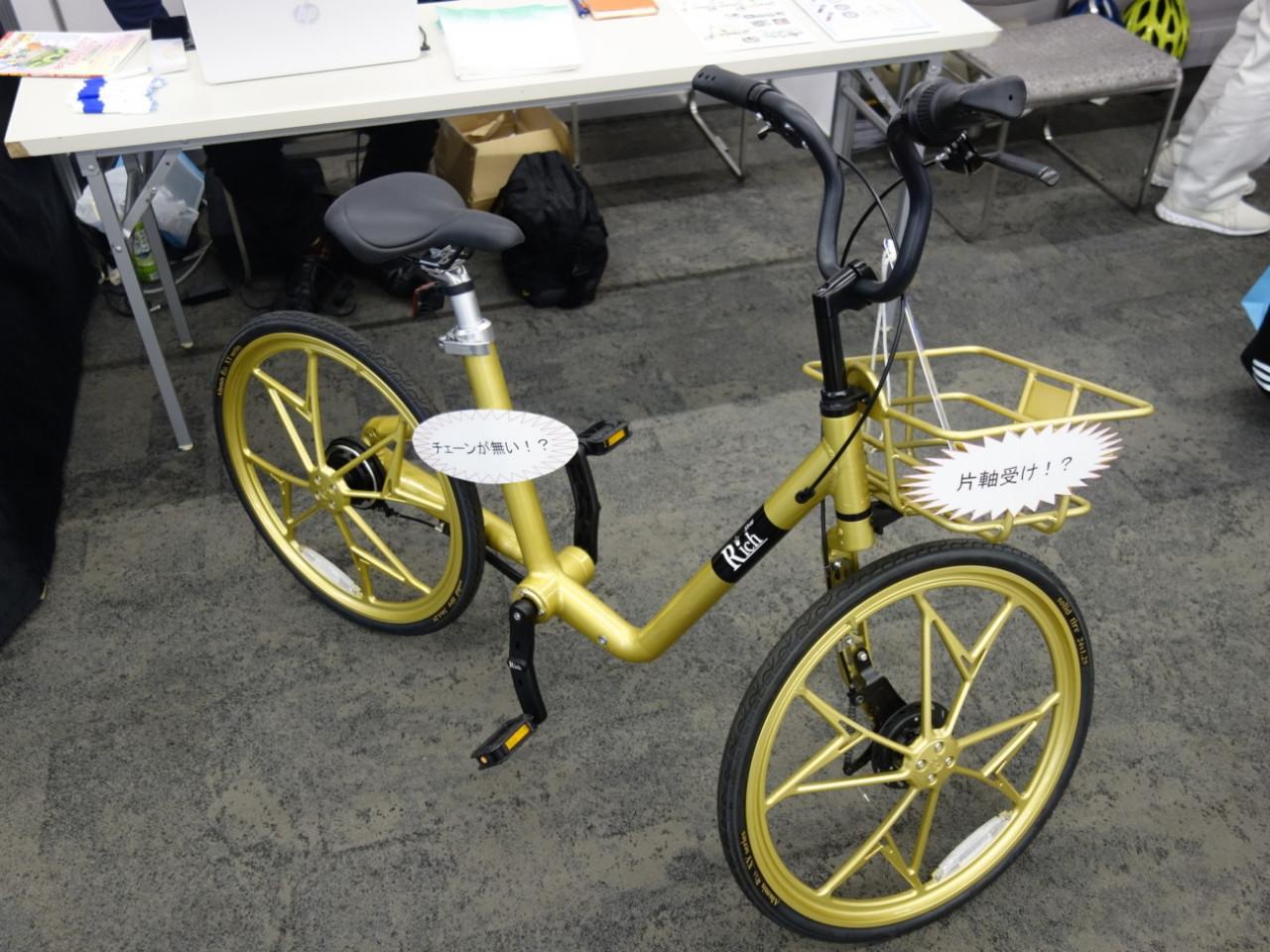メンテナンスフリー自転車「アルミス・Rich」を解説