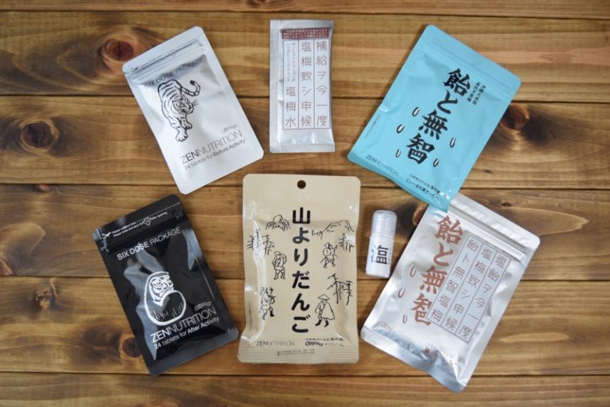 【サプリメント図鑑vol.6】天然由来にこだわる「ゼン ニュートリション」のスポーツ栄養食