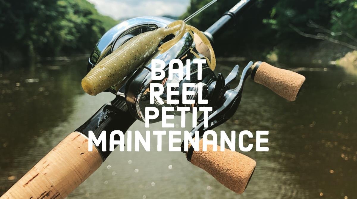 ベイトリールの釣行後の軽めなメンテナンスのやり方。
