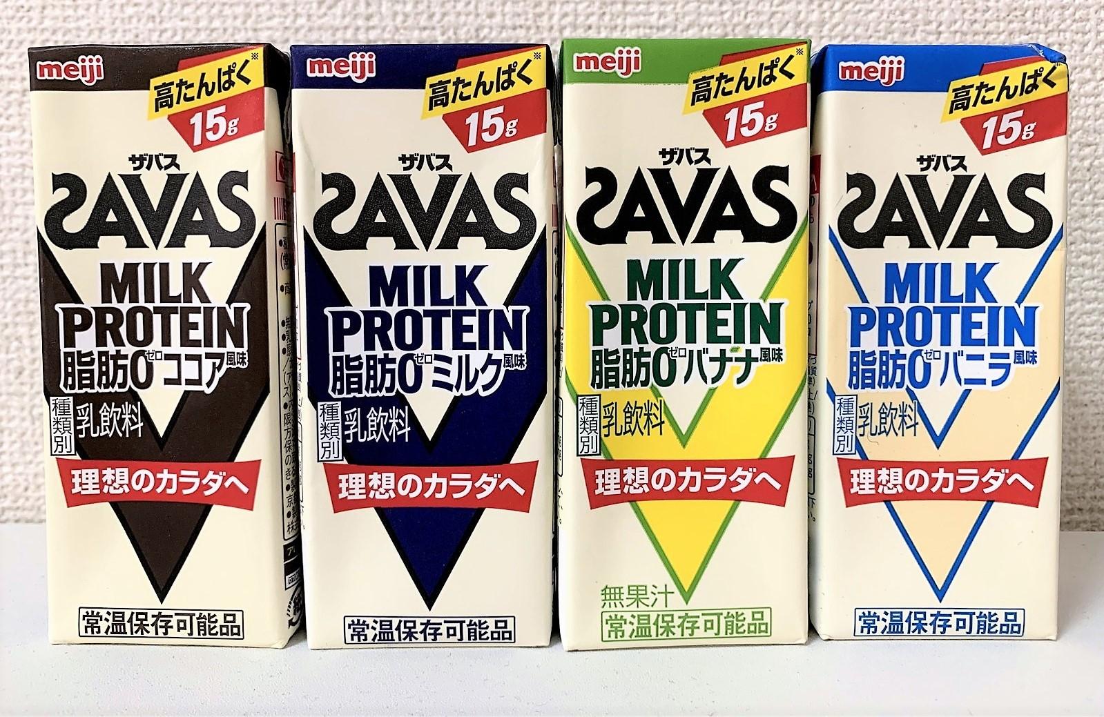 コンビニで買える高たんぱく質ドリンク。明治「ザバス ミルクプロテイン」|編集部のヘルシー食レポ
