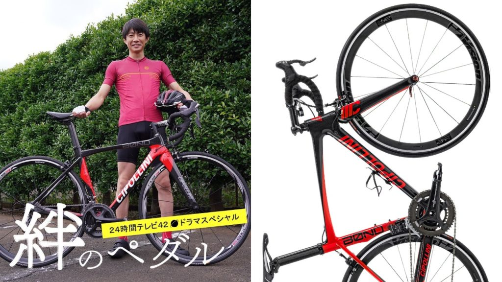 相葉君のロードバイクはフレームで40万円!【24時間テレビ絆のペダル】