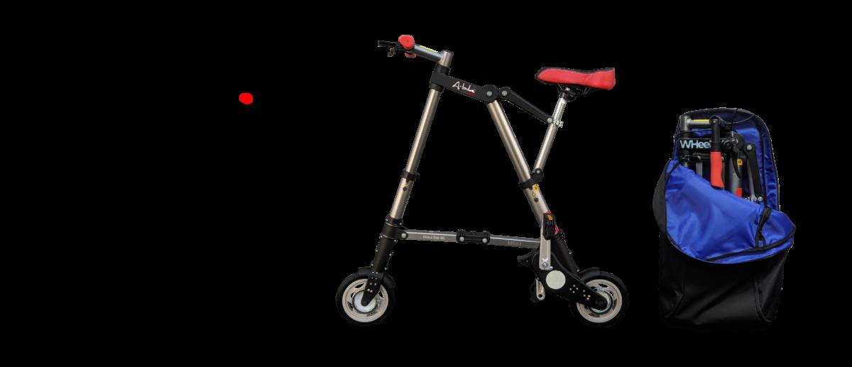 携帯する自転車 SINCLAIR RESEARCH A-bike city の販売を開始