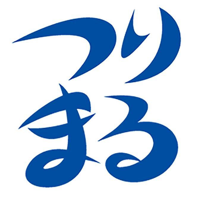 シマノ製リールオーバーホールキャンペーン9月2日~10月18日実施