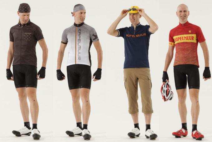 カジュアルウェアでロードバイク!おしゃれなサイクルジャージのおすすめ4ブランド