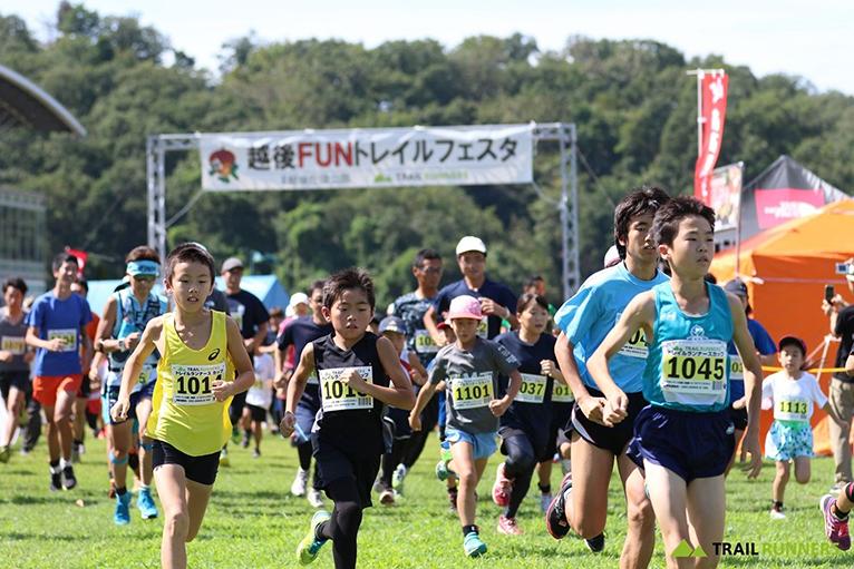 3歳から出られるトレラン大会、「2019越後FUNトレイルフェスタ」が9月22日開催。当日エントリーも可。
