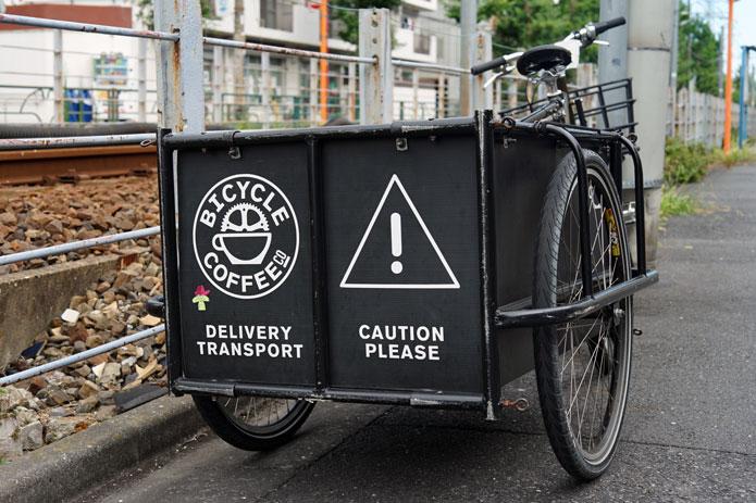 オフィスに自転車で珈琲が届く!?バイシクルコーヒーの秘密