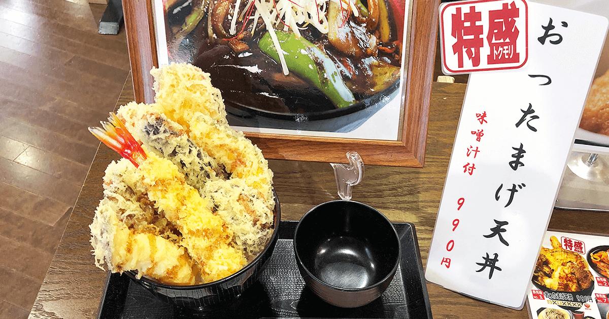 【茨城】県内最大級の道の駅!「まくらがの里こが」でおったまげるほど大きなグルメを完食しよう!