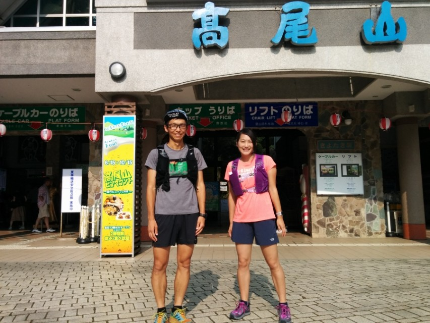 トレイルランニングってどうやって始めればいいの? vol.3 『高尾山を走ってみよう!』