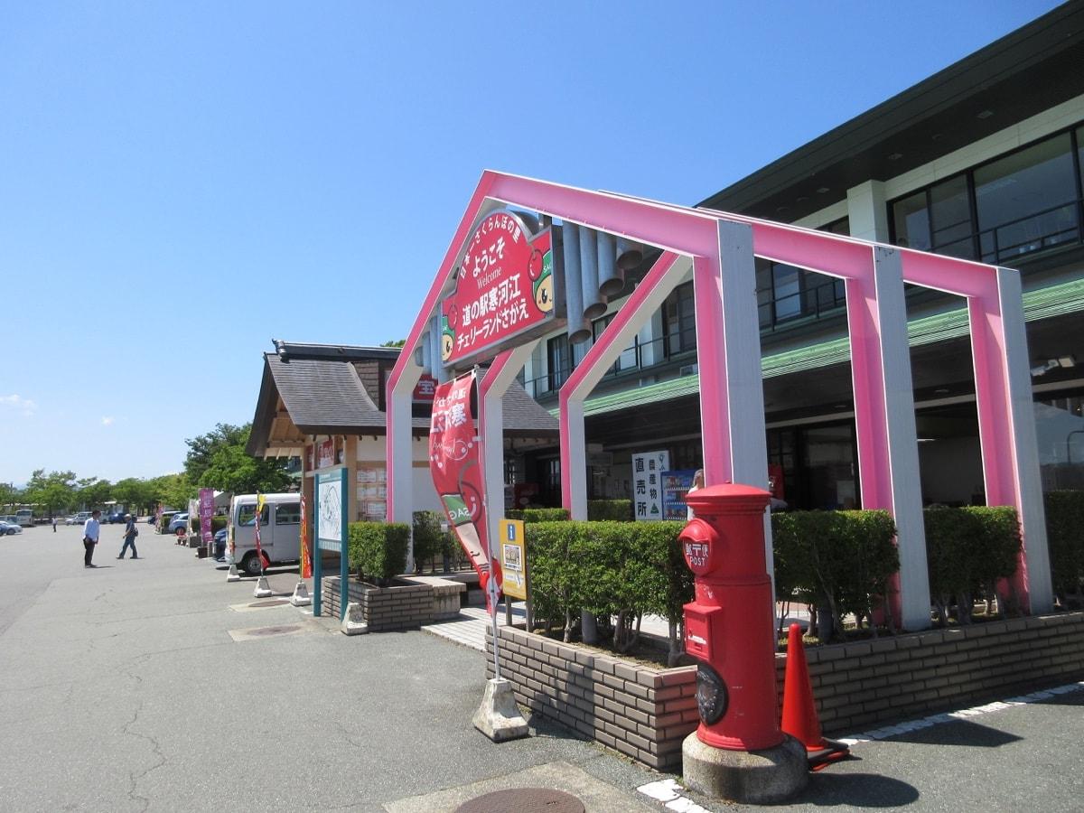 【山形】東北一の規模!「道の駅 寒河江・チェリーランド」には美味しいグルメとトルコ館がある!?