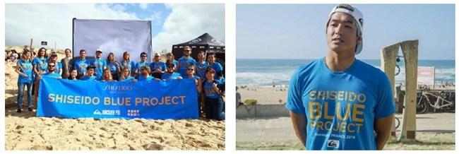 「SHISEIDO BLUE PROJECT」がオスゴールのビーチで開催!五十嵐カノアも参加