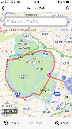 走りたいランニングコ-ス/ル-トの距離(km)を地図をタップしていくだけで簡単に計測する方法