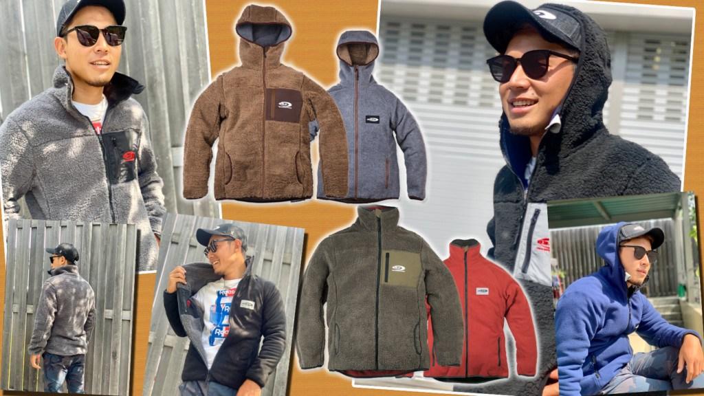 【2WAY仕様でカジュアル】防寒性に優れながらもタウンユースで使えるO.S.Pの新作ジャケットが気になる!