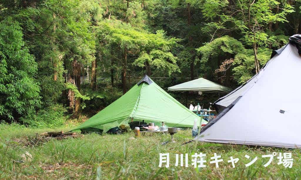 埼玉のソロキャンプの聖地「月川荘キャンプ場」の情報をまとめてみた!