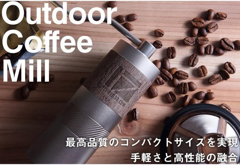385gのコーヒーグラインダー!スマホサイズを実現した『Q2』がクラウドファンディング中!2019年10月30日まで