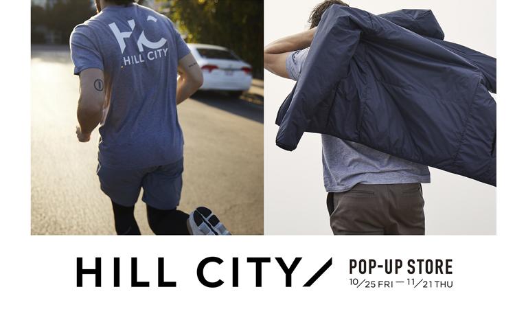 日本初上陸。ハイパフォーマンスウエアを手がける「HILL CITY(ヒル シティ)」のポップアップストアが、10月25日からSHIPS渋谷店にて開催。