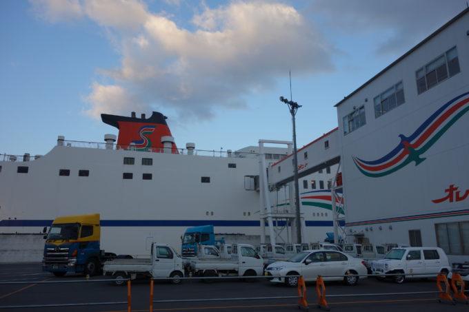東予港から今治への行きかた|オレンジフェリーからしまなみ海道へ自転車でいく方法
