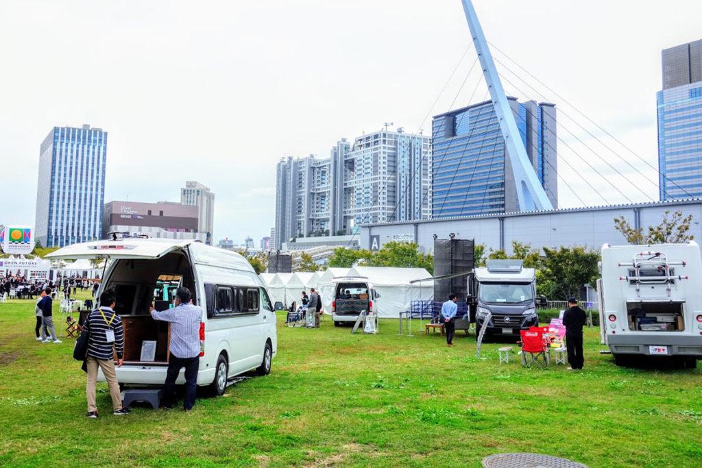 東京モーターショー2019のキャンピングカー
