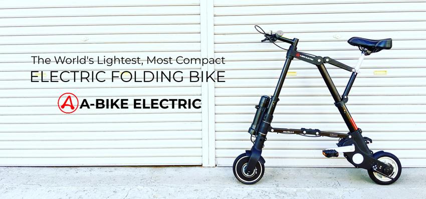 世界最小クラスのE-BIKE、シンクレアリサーチ・エーバイク・エレクトリック発売!