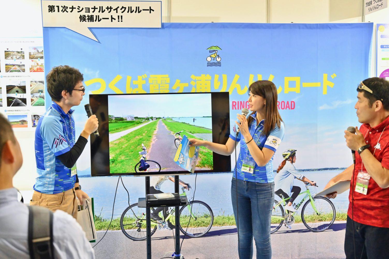 第1次ナショナルサイクルルート決定!