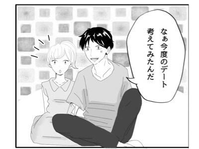 【漫画】サーファー彼氏あるある!?《旅行編》
