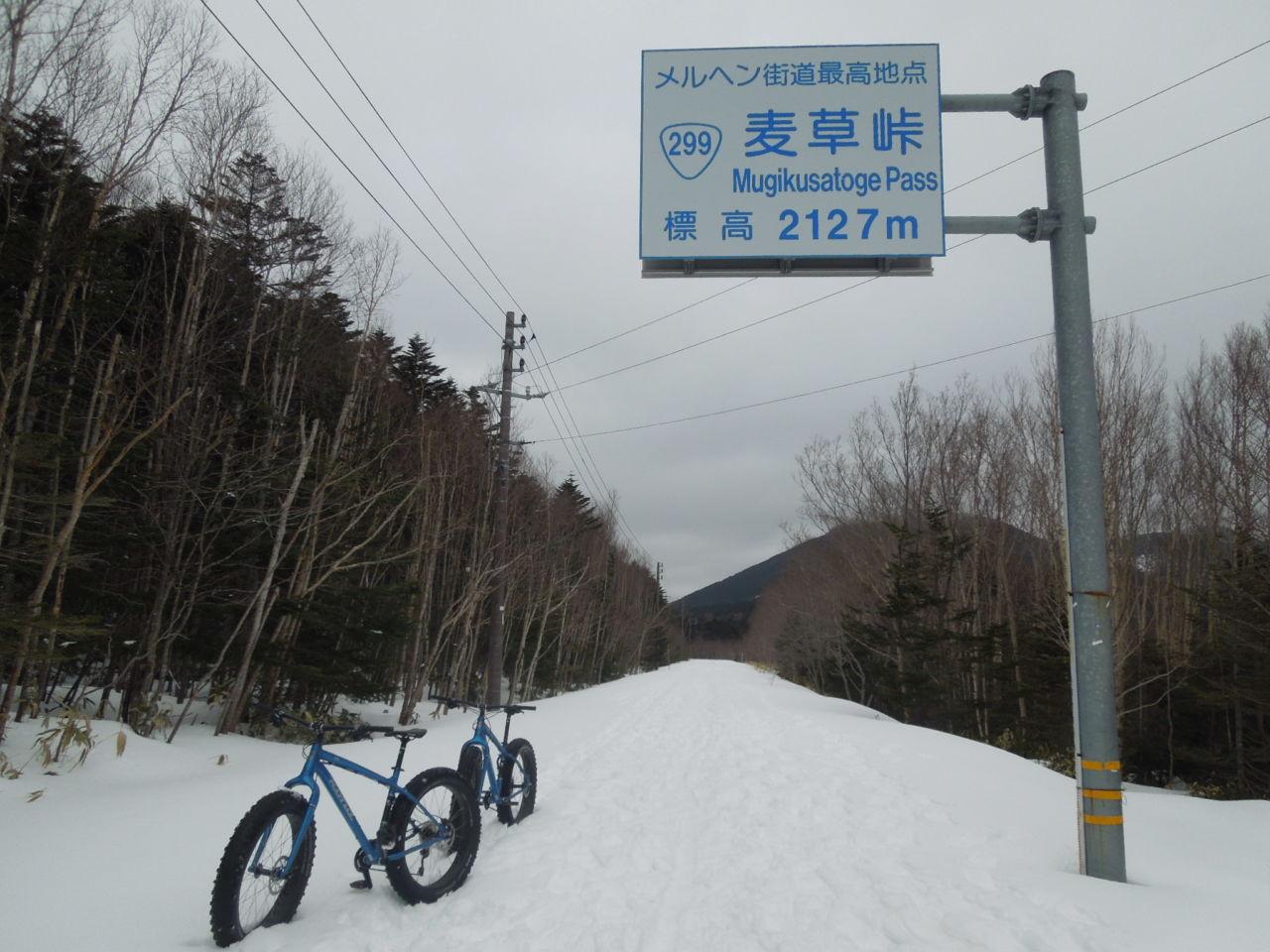 自転車で雪道を走る方法まとめ ファットバイクから雪道用タイヤ(スパイクタイヤ、スタッドレスタイヤ)等を紹介