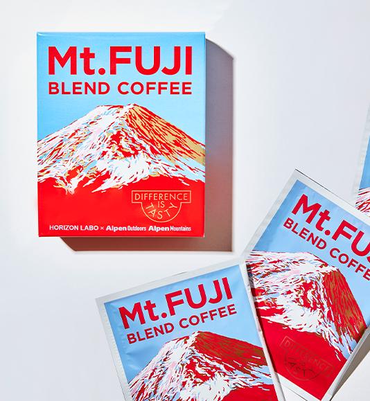富士山の個性を表現したオリジナルブレンドコーヒー『Mt. FUJI BLEND COFFEE』がアルペンより発売!