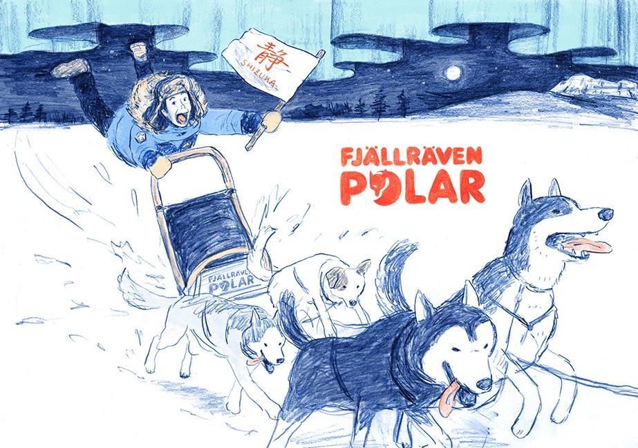 北極圏300キロを犬ぞりで走破する「フェールラーベン・ポーラー」に日本人も参加表明