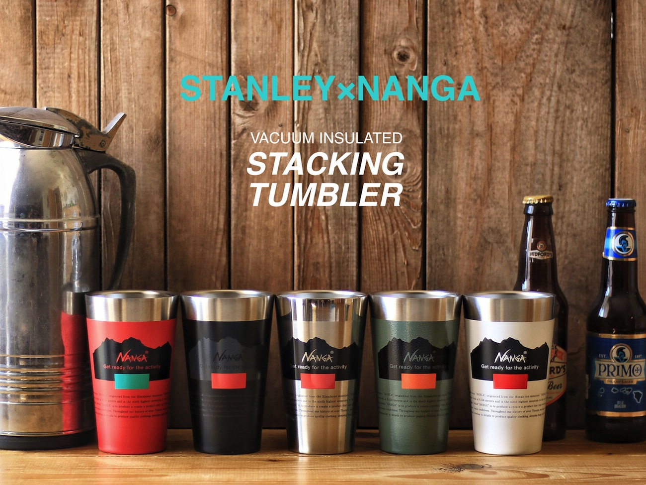 STANLEY×NANGA スタッキング真空パイント。パーティーやプレゼントにも。