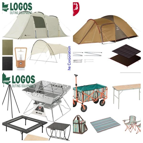 【ネットで買える!】2020年キャンプ・アウトドアの福袋はこれ!スノーピークやロゴスなど