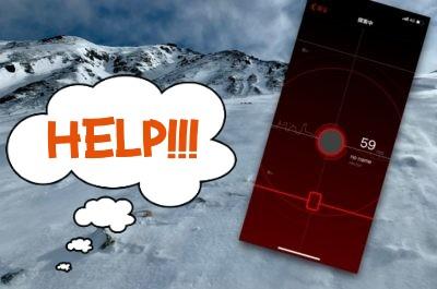 ココヘリ「ライフビーコン」は雪崩ビーコン代わりになるか、雪山検証してみた!