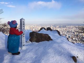 【登山レポ】子連れでも安心!冬の札幌・円山で雪山ハイキング 万全な準備で楽しもう!